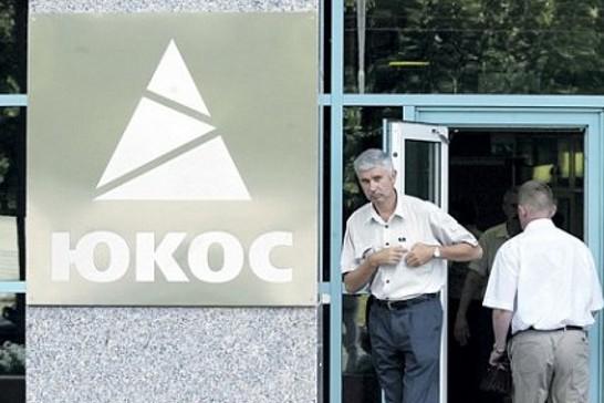 В правительстве ищут крайнего по делу ЮКОСа