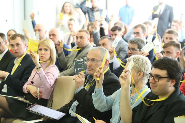Итоги второй конференции «Открытой России»