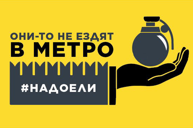 «Главный террорист в России — системная коррупция власти»