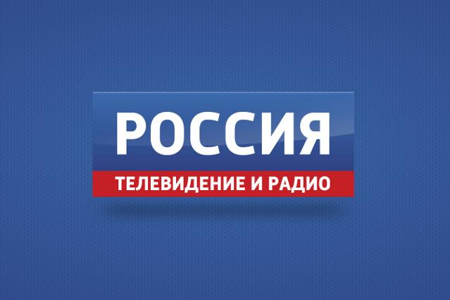 По искам ЮКОСа арестованы акции ВГТРК