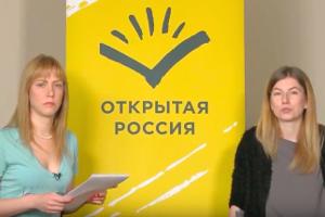 #Надоел Daily: подготовка к акции и претензии к Навальному, 20.04.2017