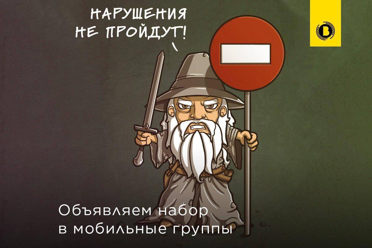 Открытая Россия собирает мобильные группы на президентские выборы