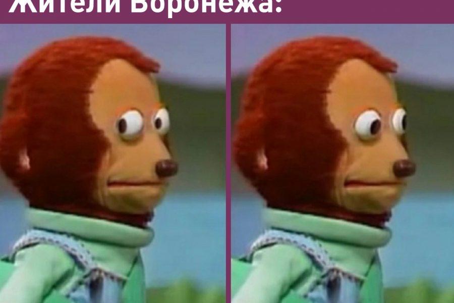 Санкции против Александра Бастрыкина