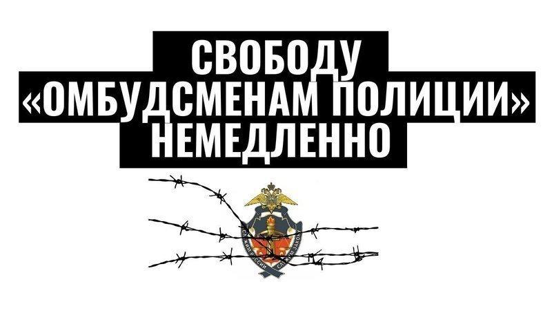 Свободу Воронцову