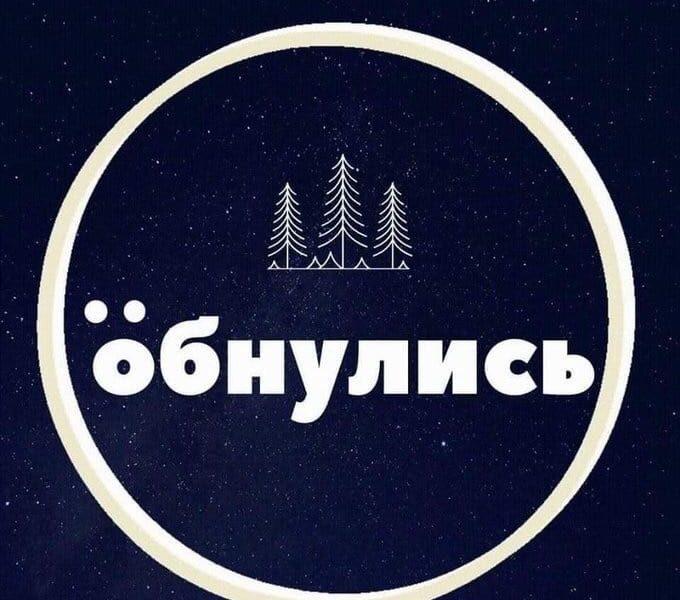 Проверим русский язык