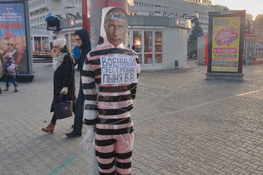 Приговор за акцию Александра Шабарчина