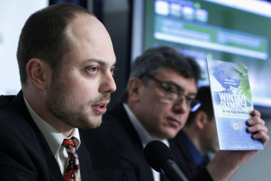 Bellingcat и The Insider о  сотрудниках ФСБ