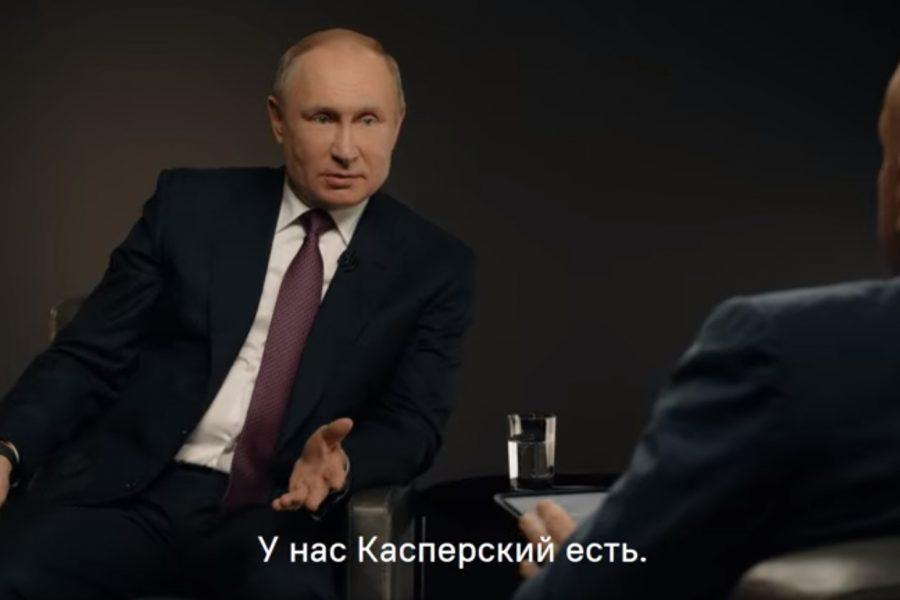 Илон Маск пригласил Путина в Clubhouse
