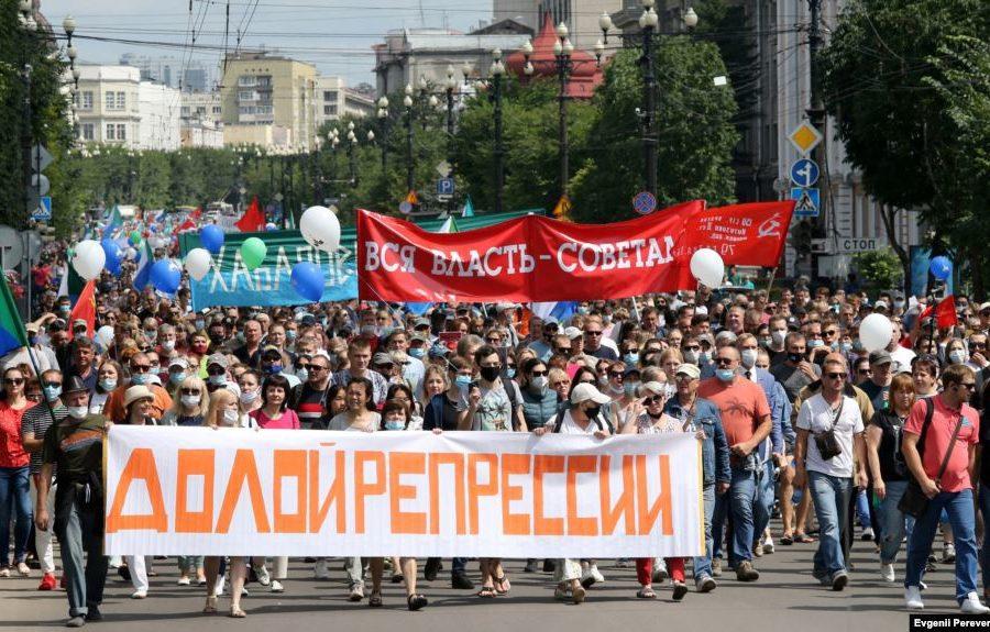 Хабаровск, мы помним