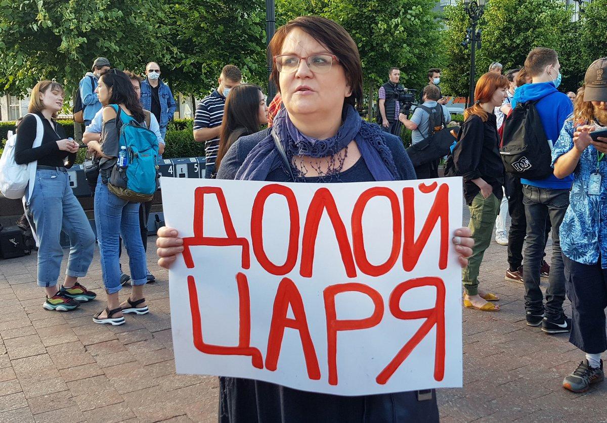 Против Юлии Галяминой возбуждено дело